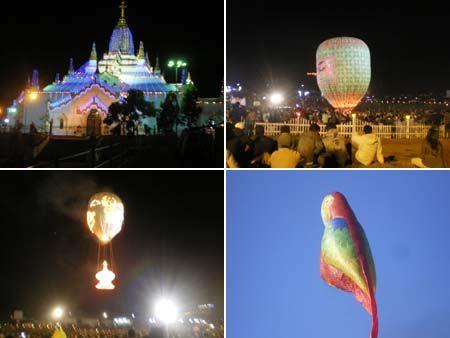 TGI Balloon