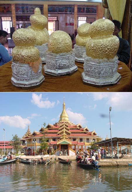 phaungtawou
