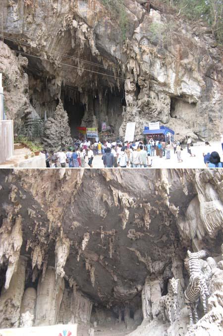 タムサム洞窟