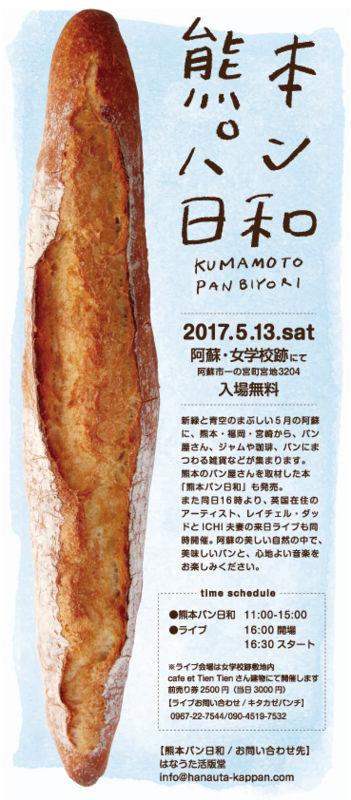 20170501153418