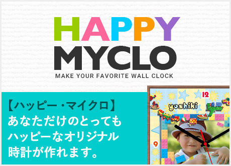 HAPPY MYCLO