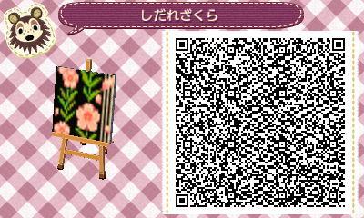 枝垂れ桜 (11)