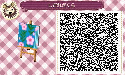 枝垂れ桜 (18)