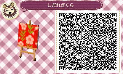 枝垂れ桜 (8)