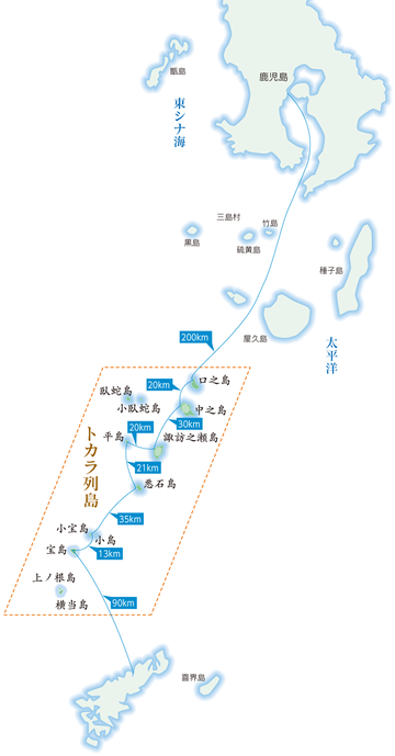 ferry_toshima08