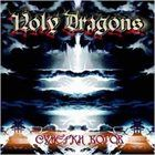 holy-dragons-twilight-of-the-gods-20121125082839_140