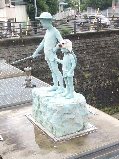 千里川のモニュメント (1)