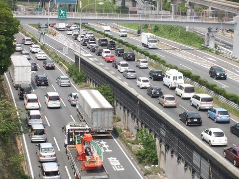 中国道西行きの渋滞