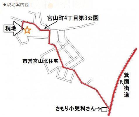 豊中市宮山町4丁目分譲宅地(建築条件付)現地案内図