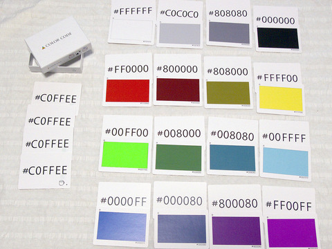 colorcode02