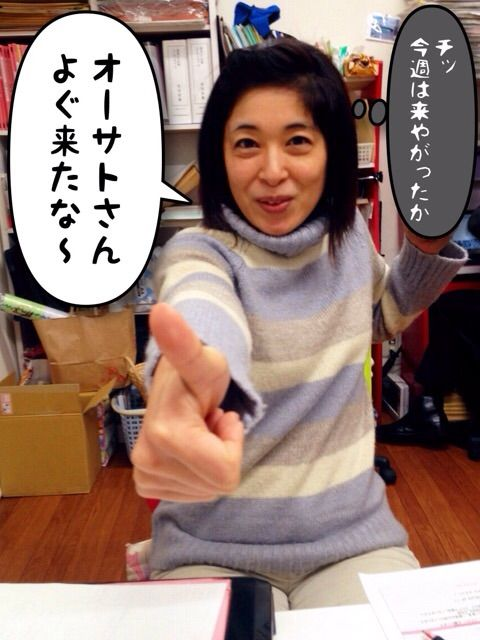 2015-01-22-11-01-45