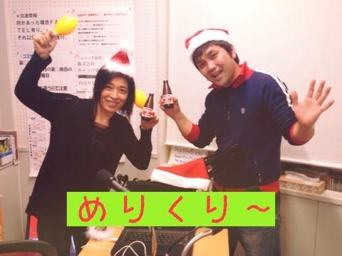 2014-12-25-00-48-35