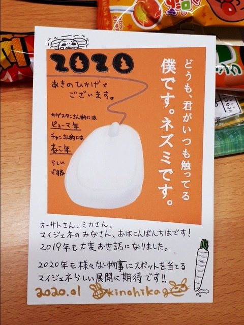 20200110_090405