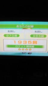 NEC_0005