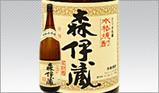 芋焼酎【森伊蔵】1.8L