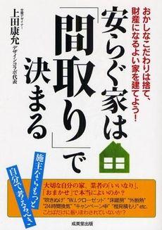 yasuragu