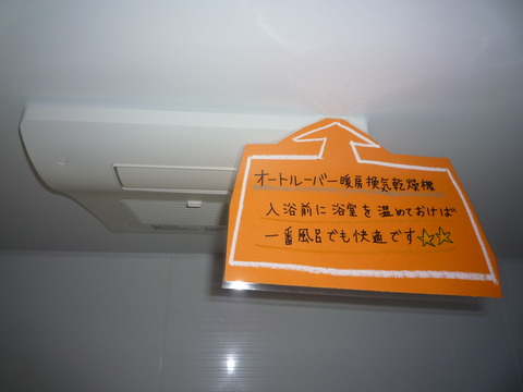 P1060719