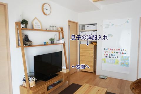 DSC01640-2