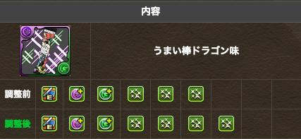 スクリーンショット 2019-11-08 19.41.20