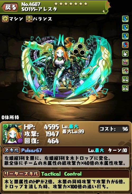 Dg1m_yTUYAAyP43