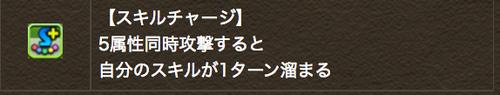 4dfe7c22-s-1