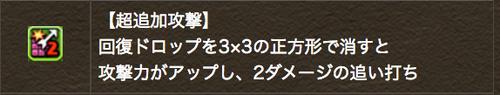 4dfe7c22-s