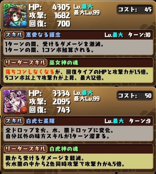 689510ba-s-1