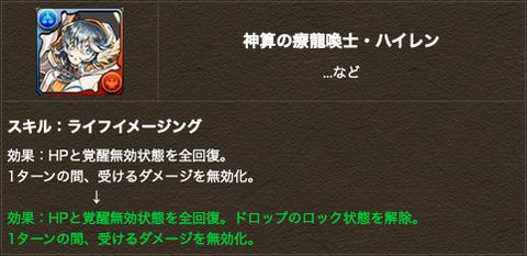 スクリーンショット 2021-01-15 20.04.32