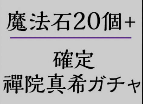 スクリーンショット 2021-07-21 20.46.53