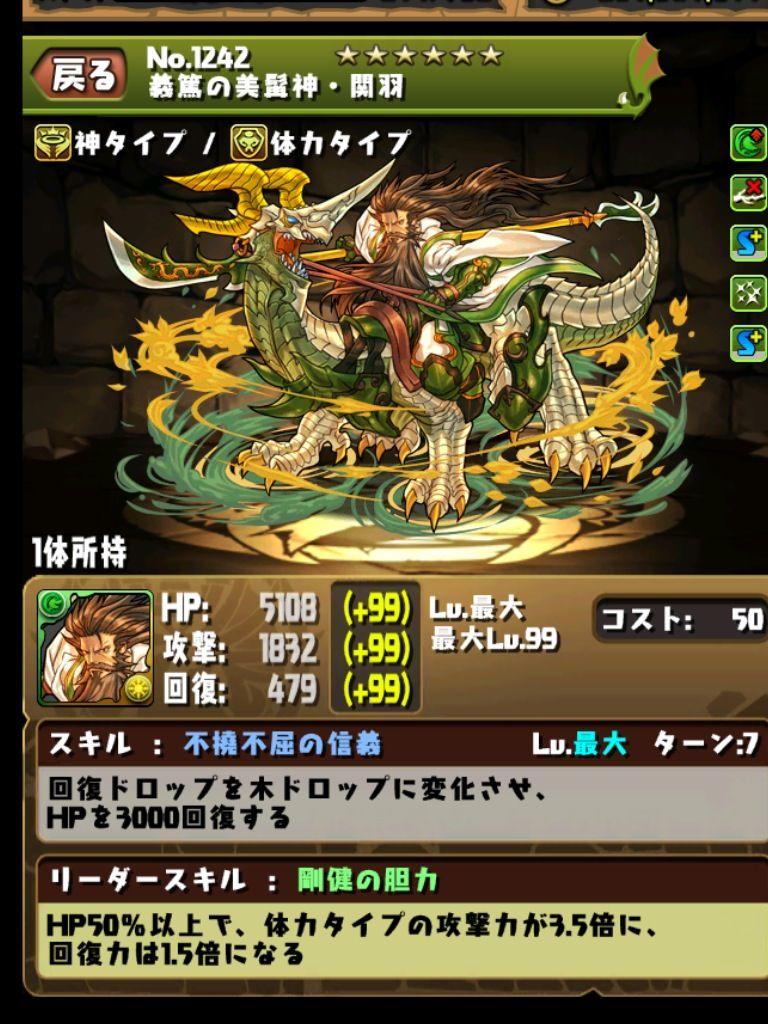 ルイージ (ゲームキャラクター)の画像 p1_36