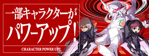 top_powerup