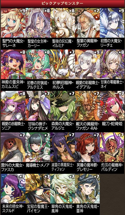 スクリーンショット 2020-05-14 17.10.20