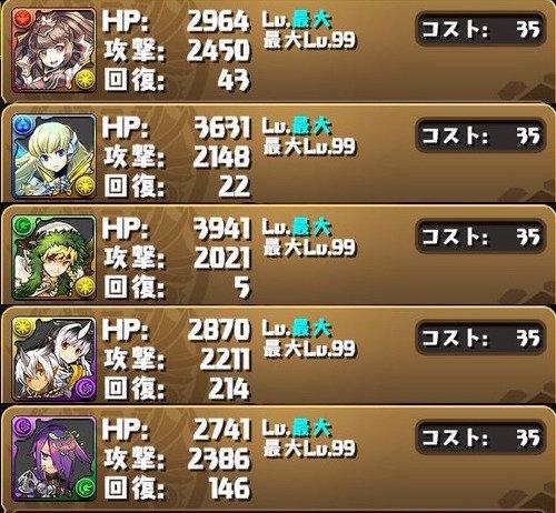 c6aa248d-s-1
