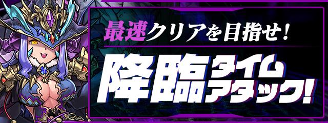 降臨 ニムエ 【パズドラ】『大塚角満のモンスター美術館』 第57回