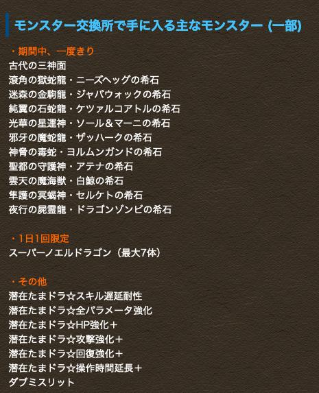 スクリーンショット 2020-06-17 16.34.30