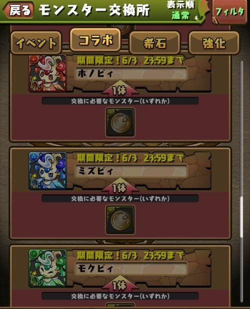 D6-cSdJUYAYrHzD