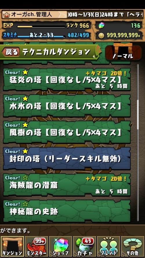 S__5021720