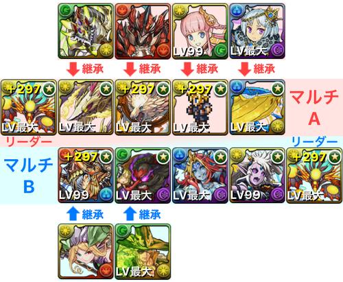 IMG_9939