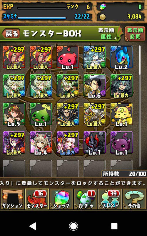 6a68872d-s