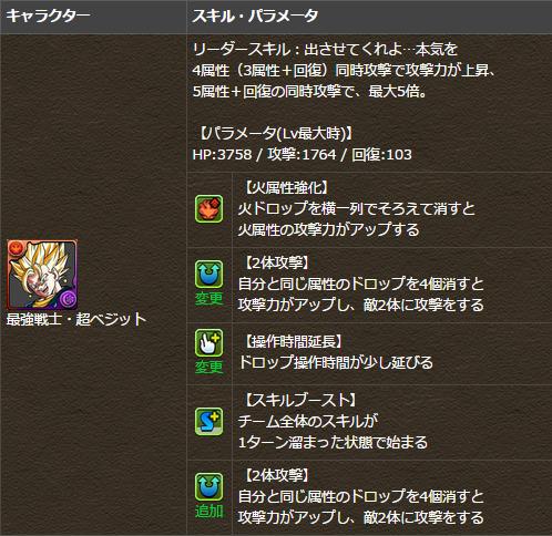 2015-03-13_232337