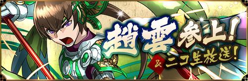 【パズドラ】今日12/12(火)予定!降臨&ゲリラ(覚素英雄、金色の築山)時間割