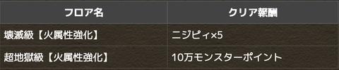 スクリーンショット 2021-09-06 16.19.17