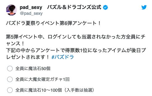 スクリーンショット 2019-08-28 17.53.19