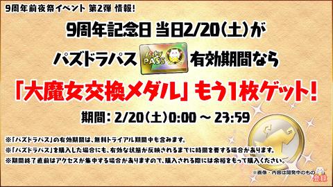 スクリーンショット 2021-01-29 20.06.22