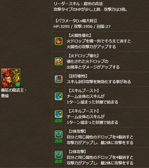 2015-04-22_235056