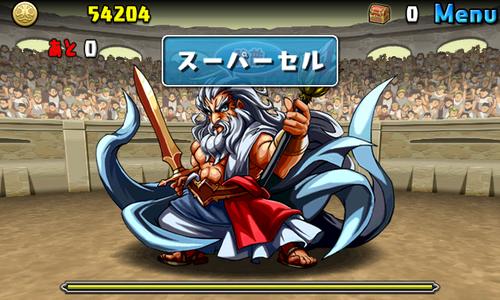 502981da-s