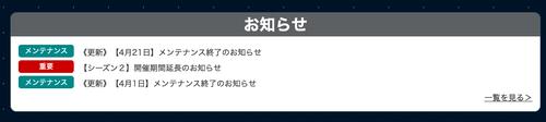 スクリーンショット 2020-05-21 12.59.48