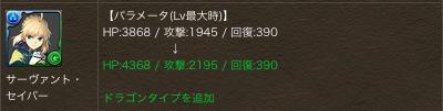 スクリーンショット 2019-01-15 16.18.54
