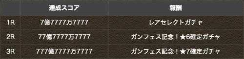 スクリーンショット 2019-05-27 12.36.59