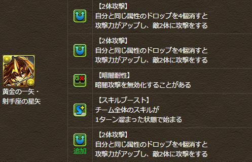 2015-06-04_063956